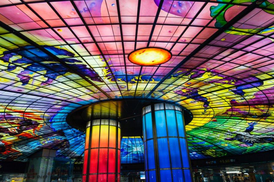 Formosa Boulevard MRT Station