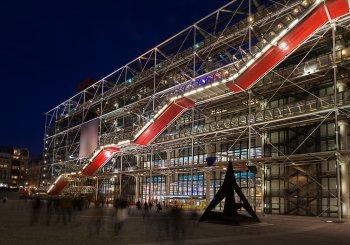 Centre Pompidou (Georges Pompidou)