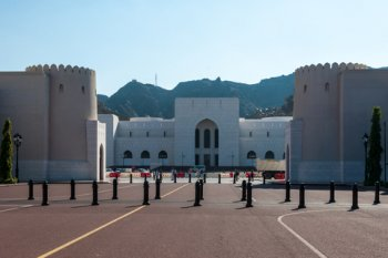 National Museum of Oman